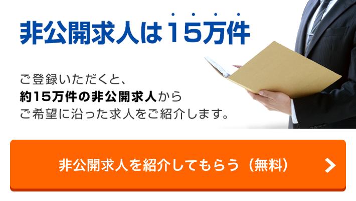プリマ ジェスト 会社 株式